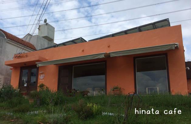 hinata630-2