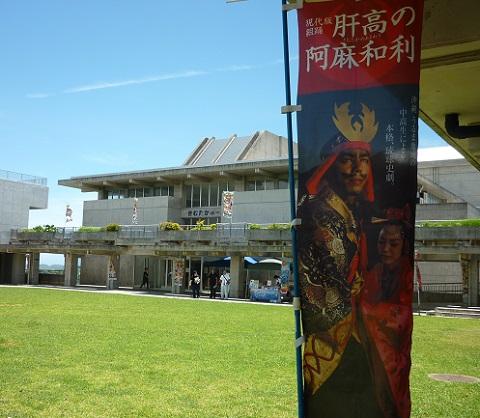 kimutaka