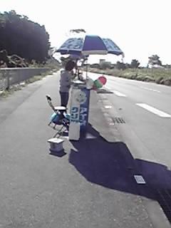 沖縄のアイスクリン