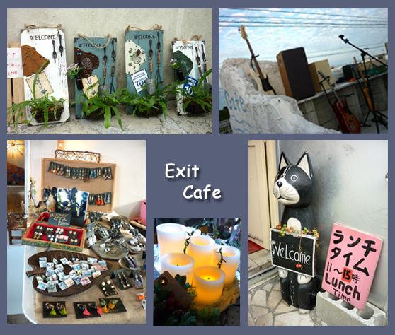 exit1